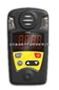 AJB-II便攜式可燃性氣體檢測報警儀、范圍 0~100%LEL