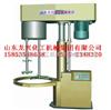 GYJ系列液压双轴搅拌机、双轴搅拌机