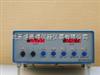 KDK-KDY-1四探針電阻率測試儀/四探針電阻率儀/方阻測試儀  型號:KDK-KDY-1