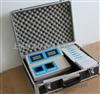 XZ-0111型便携式多参数水质分析仪,手持式多参数水质分析仪,泳池水质分析仪选上海银泽