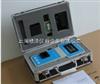 DZ-Y型水厂用便携式水质分析仪 DZ-Y型六参数水厂水质检测仪