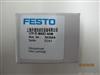 LFP-D-MAXI-40M FESTO过滤器滤芯