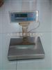 WT10000B北京10kg分体电子天平生产厂家