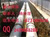 供应优质PEF发泡保温管的知名品牌,预制保温发泡管的厂家直销价