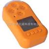 ZH10153便携式光气检测仪 型号:ZH10153