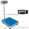 XK3116大连高精度电子称, (计重)电子台秤操作规程