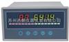 苏州迅鹏推出新品SPB-XSL16温度巡检仪