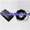 ZH10135煤矿用探水仪|天然场电测仪 型号:ZH10135