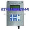 ZH10132煤层瓦斯压力自动测定仪 型号:ZH10132