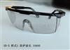 SD-1/2/3/4/5/6/7/8激光眼镜/防护镜,医用/工业激光眼镜