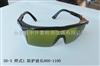 SD-1/3/5激光安全防护眼镜,YAG激光器专用防护镜