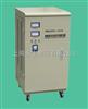 TND-30KVA立式單相穩壓器(上海永上電器有限公司021-63516777)