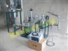 电加热实验室高压反应釜,磁力搅拌反应釜