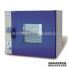 GRX-9053A热空气消毒箱/上海跃进干热消毒箱