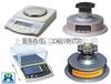 常规型100克/0.01g电子克重仪,电子天平配克重测仪量
