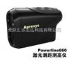 Powerline 660测距/测高仪 Powerline 660