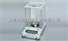 AUW120D双量程电子天平,岛津分析天平保养和维护