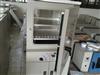 DZF-6090立式真空干燥箱 上海产真空干燥箱 真空干燥机