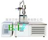 BD-2000型广州低温威廉希尔中国官网萃取仪/合成仪