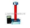 FRC-200M数显高压分压器