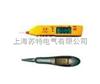 SM3218量程数字笔式万用表