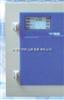 AWA-CX1000-7000叶绿素在线分析仪