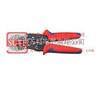 SNA-16WF 迷你型欧式端子压线钳