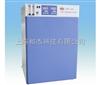 CHP型系列-水套式二氧化碳培养箱HLCG13-0520