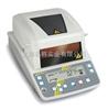 DBS 60-3德国KERN水分测定仪 水分测定仪 水分检测仪 快速水分测定仪