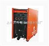 二氧化碳气体保护焊机(工业型)