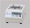 MG-1200-恒温金属浴HLCG13-0520