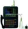 UTL350UTL350全数字超声波探伤仪
