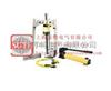 BHP-351G 钳爪式拔轮器套件