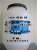 70型十二烷基三甲基氯化铵