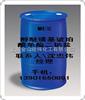 十二烷基二甲基叔胺供应