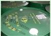 上海 邻苯二甲酸二甲酯DMP价格|直销