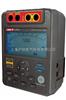 UT513數字式絕緣電阻測試儀