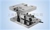 DT15T静载装罐体的电子秤/40吨合金钢平台称重传感器