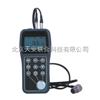 超声波测厚仪标准型