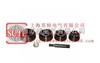 CC-104II 液压开孔器