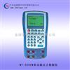 MY-3000W多功能压力校验仪MY-3000W
