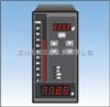 石家庄SPB-XSV液位、容量(重量)显示仪