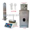 YM-GHX-I光化学反应仪