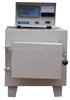 SX2箱式電阻爐