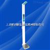 HGM-16天津投币超声波身高体重秤*