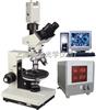 偏光熔点仪XPR-300C|高温偏光显微镜-高温熔点仪-绘统光学