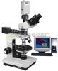 矿相显微镜XPF-500C|矿相显微镜升级-上海矿相显微镜厂家-绘统光学