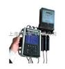 XCD-8便攜式三相電能表校驗儀