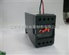 熱電阻型溫度變送器