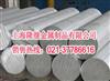 銷售Alumec89材質 Alumec89